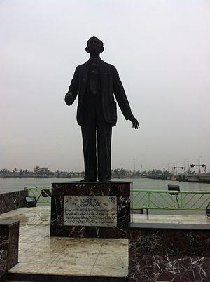 Badr Shakir al-Sayyab - Statue of Badr Shakir al-Sayyab in Basra