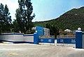 Base chinoise - panoramio.jpg