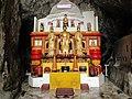 Bashian Caves 03.jpg