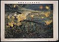 Battle for Nanking. Wellcome L0040007.jpg