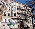 Baudenkmal Berlin Wormser Strasse 4.jpg