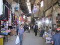 Bazar vakil shiraz3.JPG