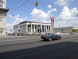Кастрычніцкая плошча, Мінск