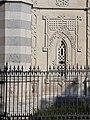 Besançon Synagoge Detail Front.jpg