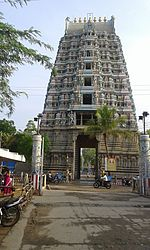 The gold plated image of kalasam of a temple tower