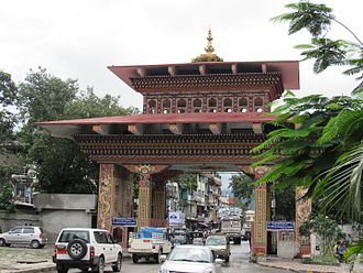 Phuntsholing - The ornate border gate between Bhutan and India, seen from Bhutan