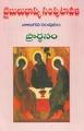 Bible Bhashya Samputavali Volume 02 Bible Bodhanalu P Jojayya 2003 278 P.pdf