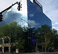 Billings, Montana, us bank building.JPG