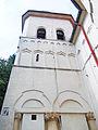 "Biserica ""Pogorârea Sf. Duh"" - Curelari 18.JPG"