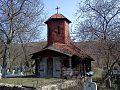 Biserica de lemn Valea Seman.jpg
