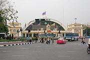 Bahnhof Hua Lamphong (Bangkok Hauptbahnhof)
