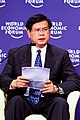 Bouasone Bouphavanh - World Economic Forum on East Asia 2010.jpg