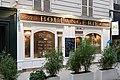 Boulangerie, 22 rue de Beaune, Paris 7e.jpg