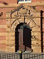 Boys Entrance - geograph.org.uk - 1002726.jpg