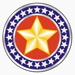 Brazilian military law enforcement agency