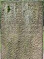 Bremen 0218 t025 benquestein 20140815 bg d4(rueckansicht).JPG