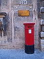 British Postbox - panoramio.jpg