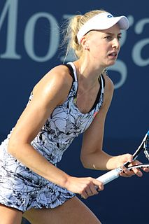 Naomi Broady British tennis player
