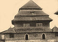 Brockhaus and Efron Jewish Encyclopedia e12 083-1.jpg
