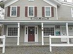 Brook Store in Brookhaven, New York.jpg
