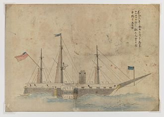 "Black Ships - Brooklyn Museum – Commodore Matthew Perry's ""Black Ship"""