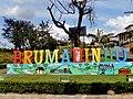 Brumadinho MG Brasil - Portalda Cidade - panoramio.jpg
