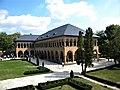 Bucuresti, Romania. PALATUL BRANCOVENESC de la MOGOSOAIA. (Casa de oaspeti-8)(IF-II-a-A-15298).jpg