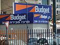 Budget1709.JPG