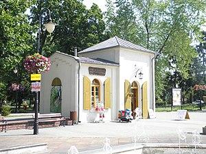 Aleksandrów Łódzki - Weigh House - nowadays gift and souvenir shop