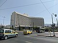 Building of Hilton hotel in Athens.jpg