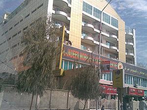 Buildings in Kandahar2
