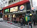 Burger King on Staunton Street.jpg