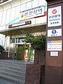 Busan-subway-127-Oncheonjang-station-1-entrance.jpg