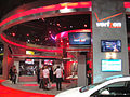 CES 2012 - Verizon (6937707837).jpg