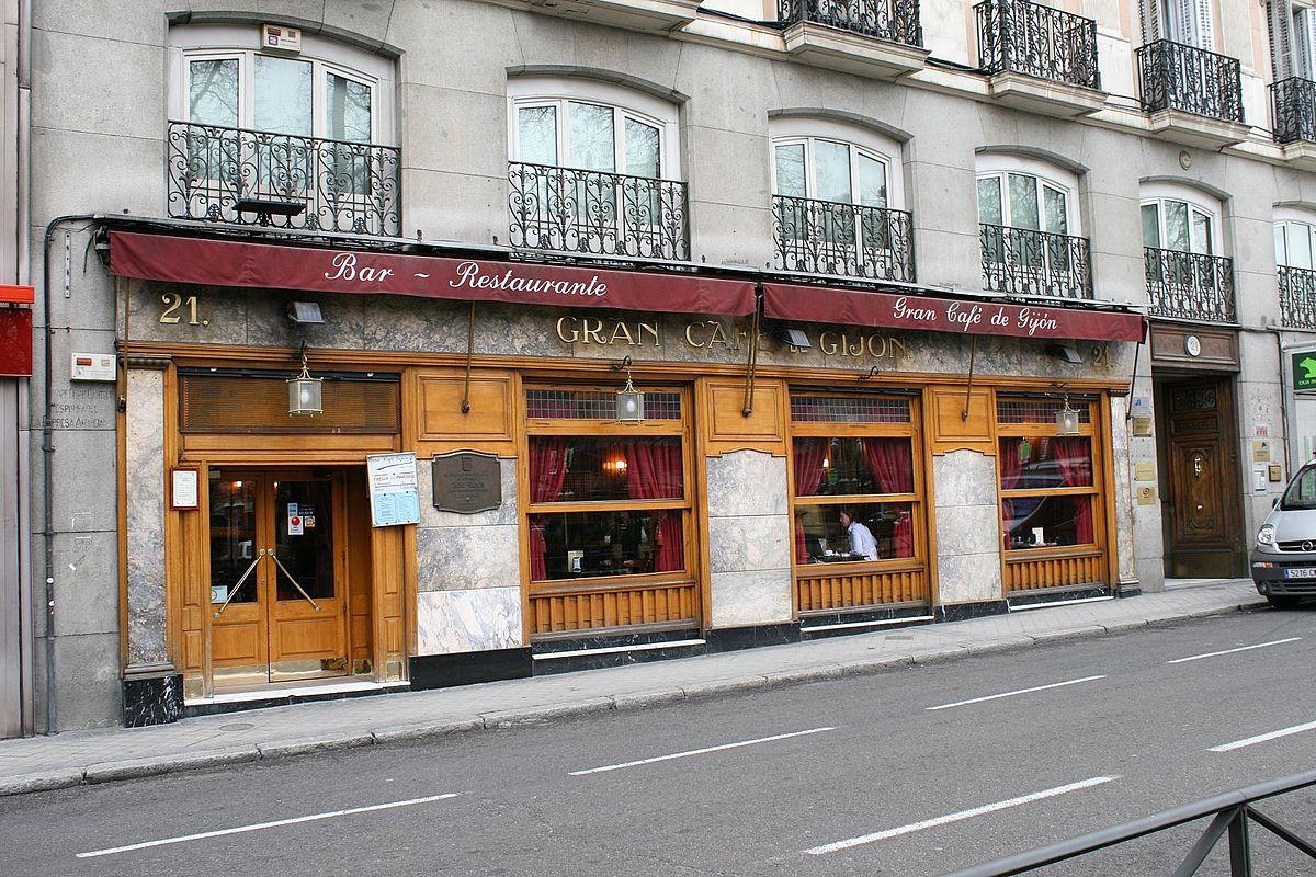 Restaurant Rock Caf Ef Bf Bd St Georges De Beauce