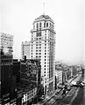 Candler Building, 42nd Street, New York City.jpg