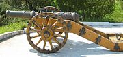 A small, cast-iron field cannon.