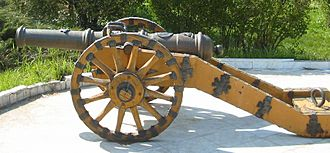 Military history - A small English Civil War-era cannon