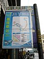Capital Star Keelung Railway Station stop board 20110105.jpg