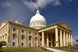 Capitol, Melekeok, Palau.jpg
