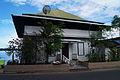 Casa Chen Isla Colón.jpg