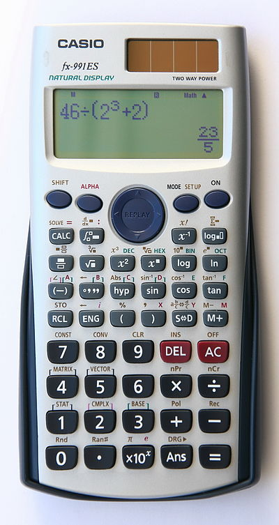 関数電卓 対数 底