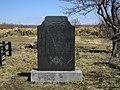 Cenotaph for Sakhalin Ainu at Ishikari.jpg