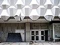 Centrum.Abriss 2007.02.05.-023.jpg