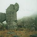 Cerro Condorpuna1.jpg