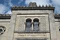 Châlons-en-Champagne Synagoge 026.jpg