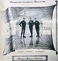 Championnats internationaux allemand de patinage sur glace en février 1889, vainqueurs les néerlandais.jpg