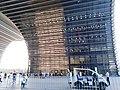 Changzhou library.jpg