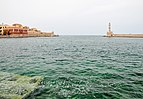 Chania Old Harbour in Crete, Greece 004.jpg