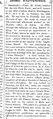 Charles Poole Obituary, 1880 (IA CharlesPooleObituary1880).pdf